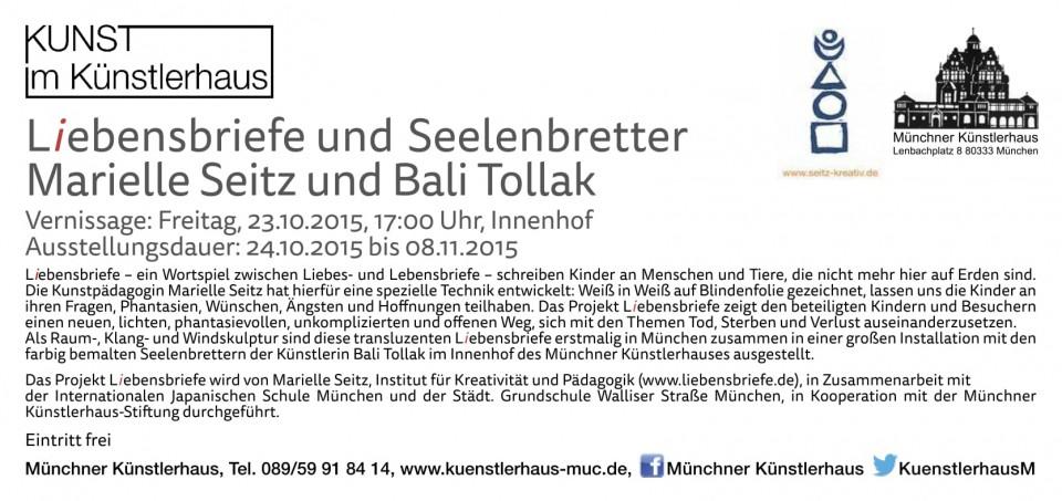 15-10-23-Seitz_Liebensbriefe_Einladung-2